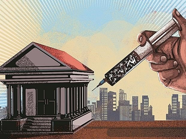 The fall of Public Sector Banks