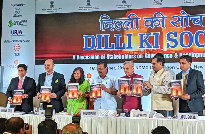 Initiative - Delhi Ki Soch at New Delhi-16 Oct 2019